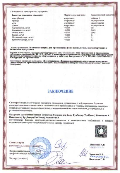Certificates TD1